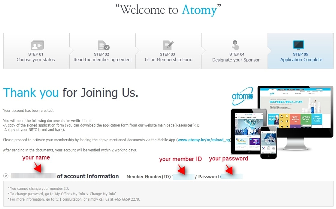Atomy Member ID and password